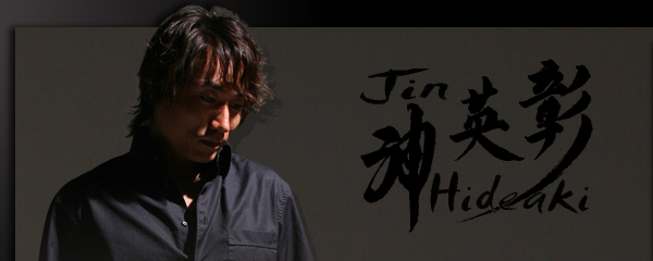 Jin Hideaki 神英彰 Official Home Page